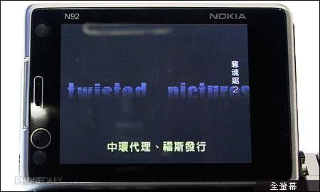 Nokia N92