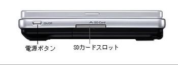 SL-C32002.jpg