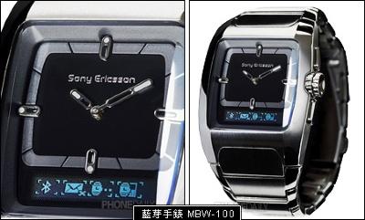 Sony Ericsson MBW-100