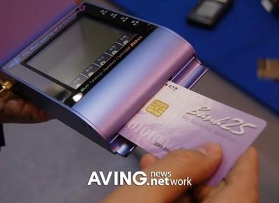 Cymobile_Bizway_Portable_Wireless_Credit_Card_2.jpg
