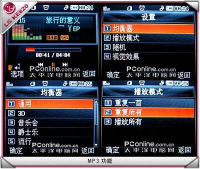 LG_KE820_6.jpg