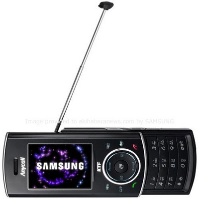 Samsung_SPH-B5800_DMB_2.jpg