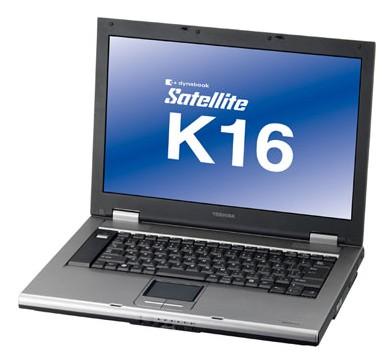 Toshiba_Satellite_K16.jpg