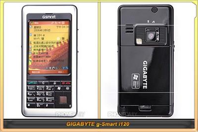 gigabyte_g-Smart_i120_4.jpg