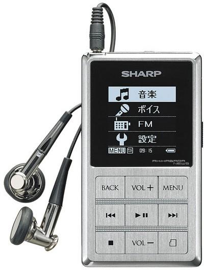 sharp_MP-E300.jpg