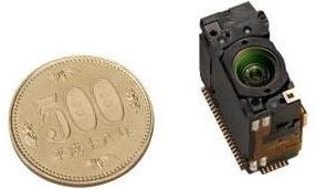 Sharp_5-Megapixel_camera_module.jpg