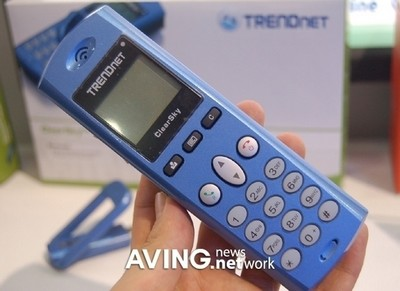 Trendnet _Clearsky_Bluetooth_voip_phone.jpg