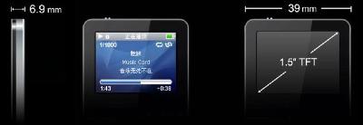 meizu_musiccard.jpg