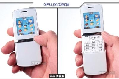 GPLUS DS838