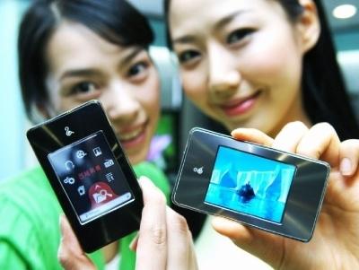 LG FM33, FM37, T50 MP3 players