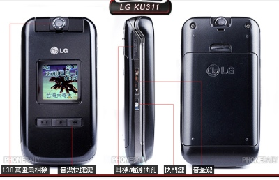 LG KU311 3G Music Mobile Phone