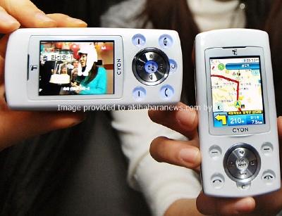 LG CYON SB190 DMB GPS