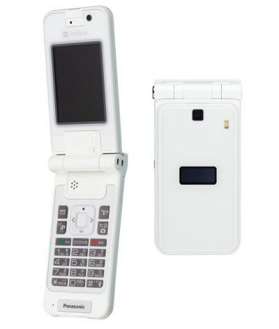 SoftBank Panasonic 706P