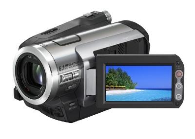 Sony Handycam HDR-HC7