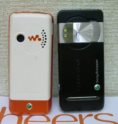 SonyEricsson K550i 2