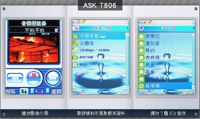 ASK T806