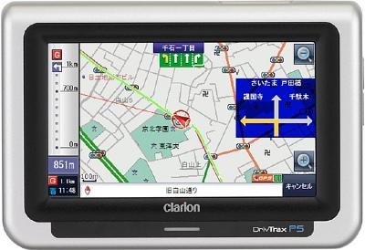 Clarion DrivTrax P5 GPS