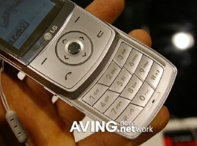 LG KE500 Metal Phone