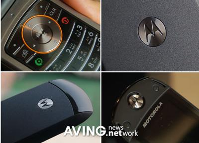 Motorola StarTACIII