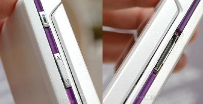 Sagem my800C 3G