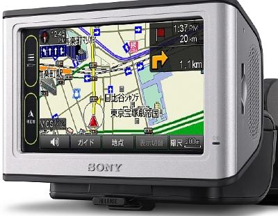 Sony nav-u NV-U1 GPS Navigator