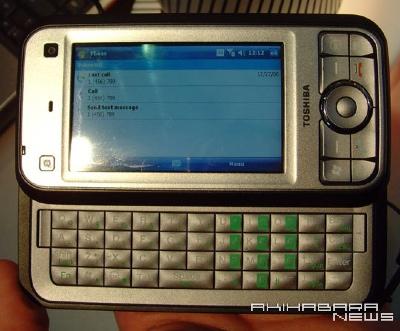 Toshiba G900 WM6