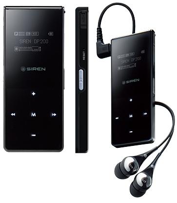 Siren DP200 MP3 player