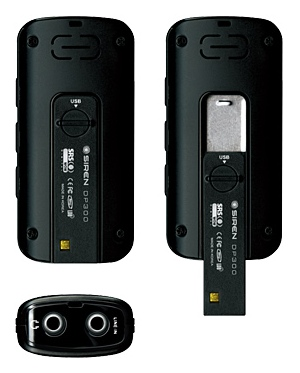 Siren DP300 MP3 Player