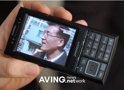 BluebirdSoft PIDION BM-500 PDA Phone