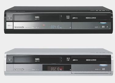 Panasonic DIGA DMR-XW41V, DMR-XP21V VHS/HDD/DVD Recorders