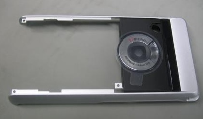 Sony Ericsson M610i