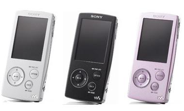 Sony Walkman NW-A808, NW-A806, NW-A805