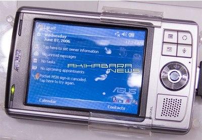 Asus MyPal A639 Pocket PC