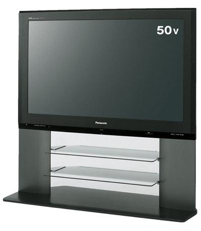 Panasonic VIERA PZ700 Series Plasma HDTV