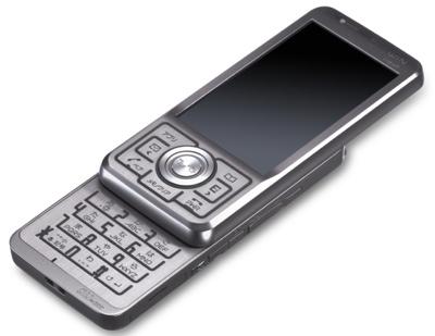 KDDI au Toshiba W54T