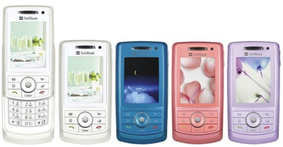 Samsung Softbank 805SC