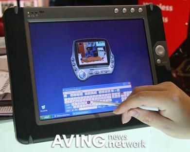 Tatung WebPad TX-3000