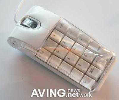 Ezkey 2-in-1 Keypad Mouse
