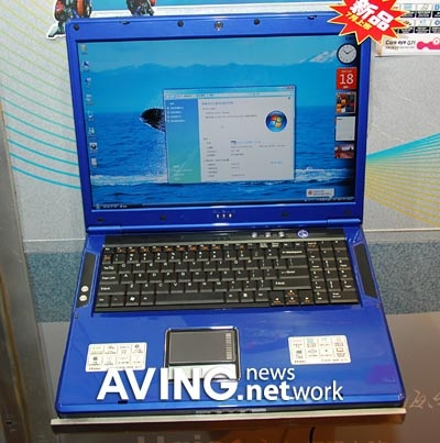 Haier G71 Notebook