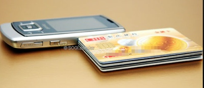 Samsung E848 - The World's Thinnest Slide Phone
