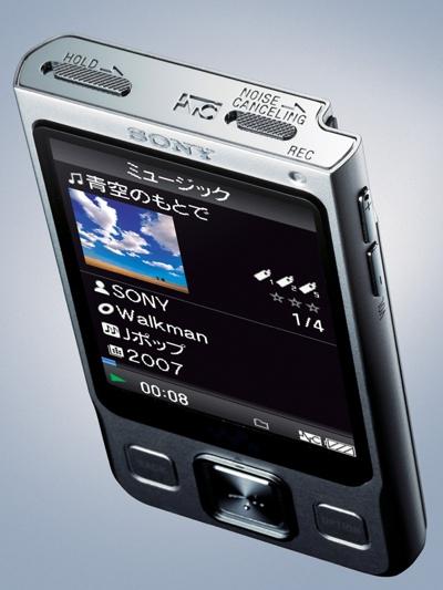 Sony Walkman NW-A910