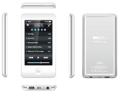 Meizu M7 - iPod Touch Clone