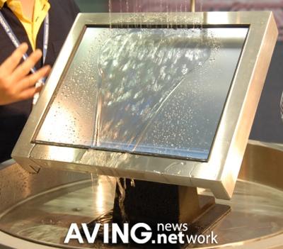 Flytech-K790-Waterproof-All-in-One-PC.jpg