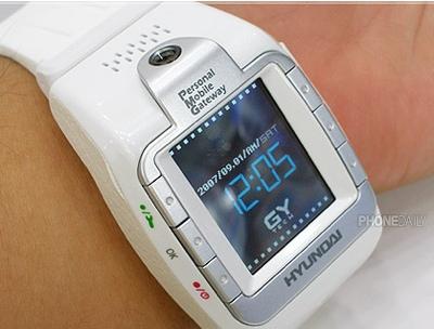 Hyundai W-100 Watch Phone