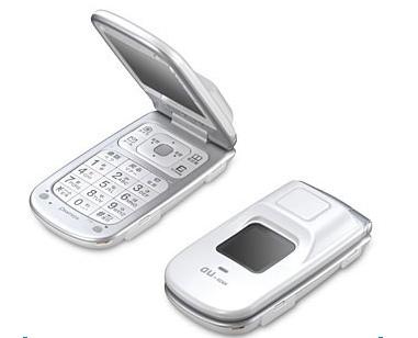 Pantech / KDDI au A1407PT - Bone-Conduction Phone