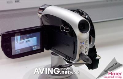Samsung VM-DX10 Hybrid Camcorder