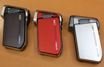 Sanyo Xacti DMX-HD700 HD Camcorder