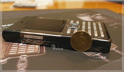 Levi's Phone LS01