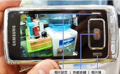 Samsung-G808-Slider-5MP-Camera-3.jpg