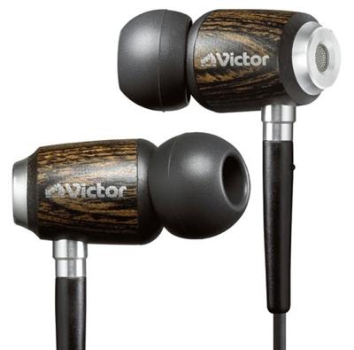 JVC / Victor HP-FX500 Wooden Earphones